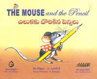 The Mouse and the Pencil_med