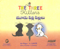 The Three Kittens_med