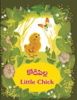little-chick
