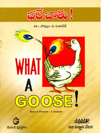 whatagoose_med